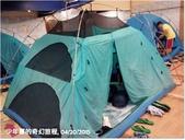 隔宿露營:夜寢。帳篷初體驗(外)