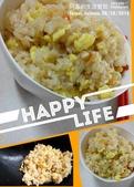 """阿嘉當大廚 Jia's Cooking Time:【炒飯】義大利""""飯"""""""