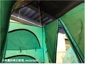 隔宿露營:夜寢。帳篷初體驗(內)