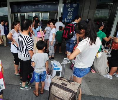 「暴雨致京廣線中斷」當地民眾外出一定要注意安全