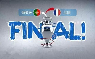 「葡萄牙決戰法國」藝術足球的巔峰就此成了絕唱