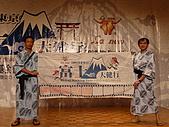 20080910-14日本行:P1030391.JPG