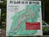 20080910-14日本行:P1030477.JPG