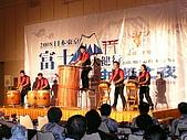 20080910-14日本行:P1030354.JPG