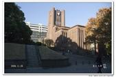 2008 東京賞楓行 -- Day 5:東京大學-18.jpg