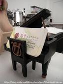 雨豆生活美學咖啡:235.jpg