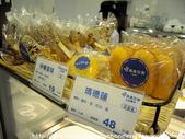 高雄空廚主廚麵包:210.JPG