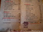 小義樓義大利料理:214.JPG