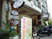 雨豆生活美學咖啡:201.jpg