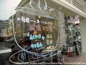 In Lane 內向咖啡館:203.jpg