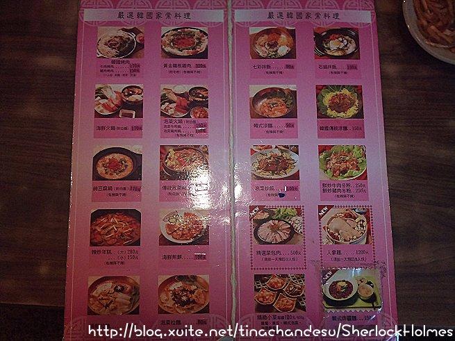 韓福香韓式烤肉泡菜火鍋:209.jpg