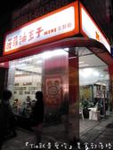 菠蘿油王子MINI茶餐廳:201.JPG