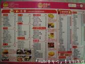 菠蘿油王子MINI茶餐廳:203.JPG