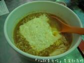 菠蘿油王子MINI茶餐廳:205.JPG