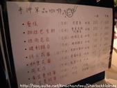 In Lane 內向咖啡館:220.jpg