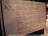 In Lane 內向咖啡館:221.jpg