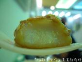 菠蘿油王子MINI茶餐廳:214.JPG