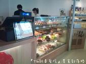 金礦(鼎山概念店):205.JPG