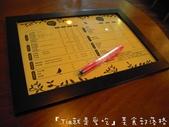 豆点符号 comma cafe':210.JPG
