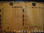 豆点符号 comma cafe':211.JPG