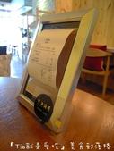 豆点符号 comma cafe':215.JPG