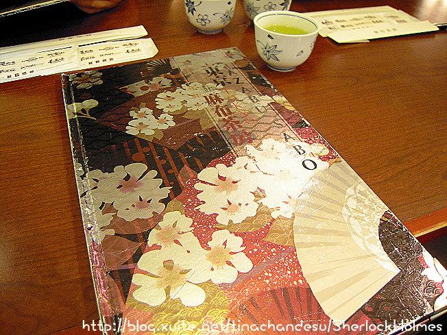 麻布茶房(高雄漢神店):208.JPG
