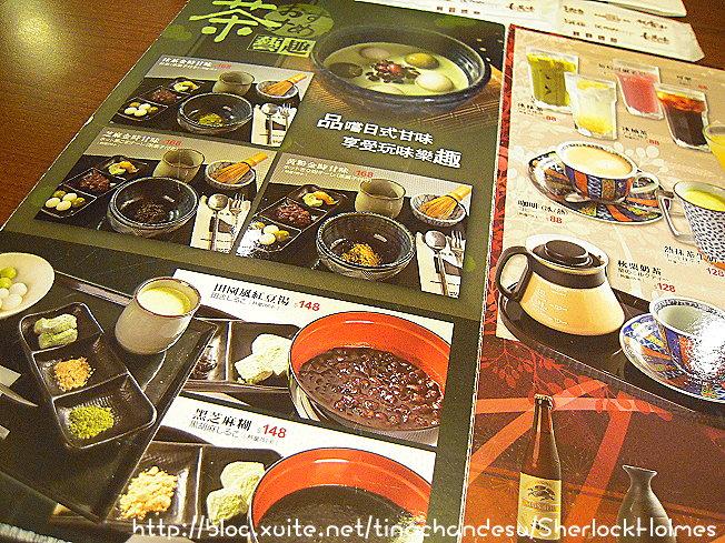 麻布茶房(高雄漢神店):209.JPG