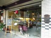 Ilum 光.咖啡10號店:204.JPG