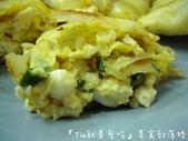 Warwas瓦瓦士創意早午餐:210.JPG