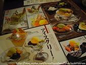 麻布茶房(高雄漢神店):210.JPG