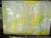 雨豆生活美學咖啡:214.jpg