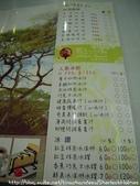 雨豆生活美學咖啡:216.jpg