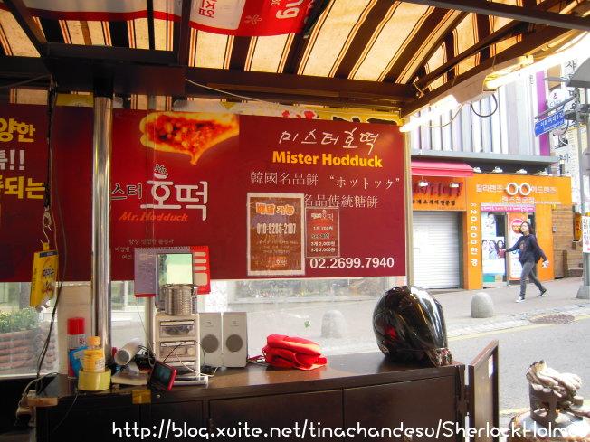 20111009梨花大學-糖餅:204.JPG