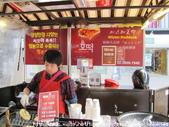 20111009梨花大學-糖餅:209.JPG