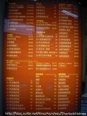 BOSS COFFEE(高雄明誠店):205.jpg