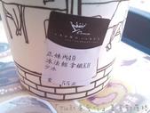 金礦(鼎山概念店):217.JPG