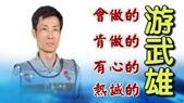 103年8月24日中秋聯歡晚會:uvs140810-001.jpg