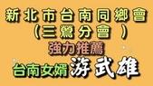 103年8月24日中秋聯歡晚會:uvs140810-004.jpg