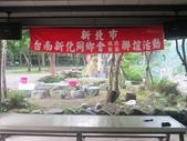 104年6月7日蟾蜍山谷烤肉:IMG_0001.JPG