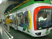 20070617-0621東京初體驗:0621-上野動物園單軌列車