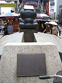 20070617-0621東京初體驗:0621-阿美橫丁入口II