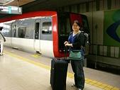 20070617-0621東京初體驗:0617-與成田特急