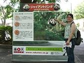 20070617-0621東京初體驗:CIMG1945.JPG