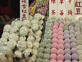 エミコさん台北へ見物にいく:お菓子