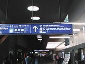 2009京都:京都車站月台