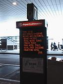 東京さんさく散策:Limousine站.jpg