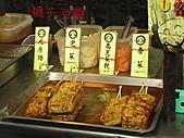 エミコさん台北へ見物にいく:烤豆腐.jpg