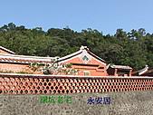エミコさん台北へ見物にいく:深坑老宅