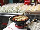 エミコさん台北へ見物にいく:辣的紅燒豆腐.jpg