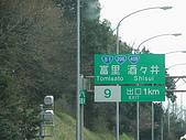 東京さんさく散策:富里.jpg